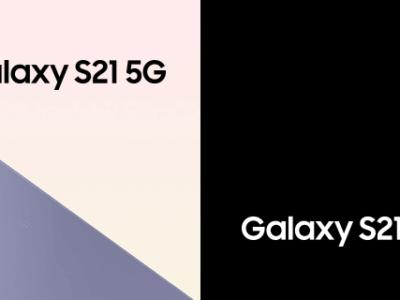docomoのGALAXY S21 5GとS21 ultra 5Gはハイスペック機能搭載で大注目!ドコモスタッフが徹底分析解説!!